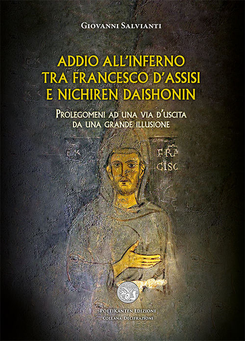 ADDIO ALL'INFERNO TRA FRANCESCO (2)