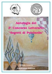 copertina antologia III conc sdp